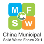 China Municipal Solid Waste Forum 2011   July 21-22   Shanghai, China
