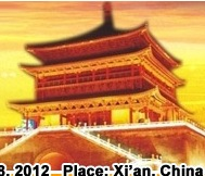 Call for Papers: 2nd World Congress of Bioenergy-2012    April 25-28, 2012    Xi'an, China  Deadline: February 25